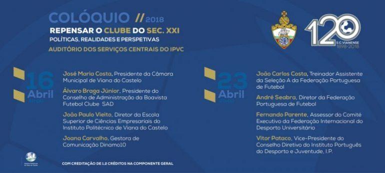 REPENSAR O CLUBE DO SEC. XXI: POLÍTICAS, REALIDADES E PERSPETIVAS